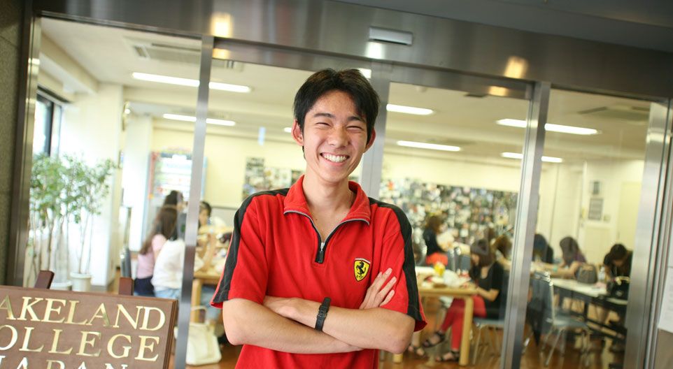 Study Abroad at Lakeland College Japan